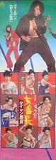 GIRL BOSS 6 MANO A MANO Japanese B4 movie poster REIKO IKE PINKY