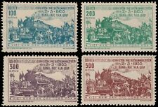 ✔️ NORTH VIETNAM 1956 - TRAINS RAILWAY - SC 32/35  (*)  MNGAI 160$ [CRD18]
