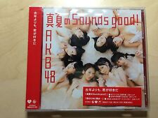 AKB48 CD 26th single Manatsu no Sounds Good! Theater Version