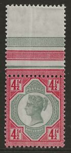 GB 1887 4½d green & dp brt carm superb unmounted mint MNH margin SG#206a cv£1000