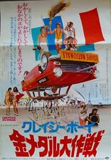Les CHARLOTS Les FOUS DU STADE Japanese B3 movie poster 14x20 1972