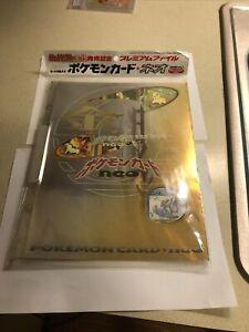 Pokemon Japanese Promo Neo Genesis Premium File Folder Factory Sealed Brand New