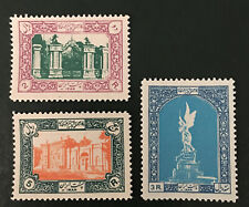 middle east,world wide,rare, old stamps, pars, shah,1955