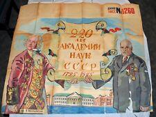 Large Original Vintage Russian Soviet Tass News Window Poster #1260 Rare Wwii
