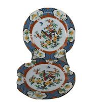 Imperial Garden by Liling Salad plate Floral Birds Width: 7 1/2 in  set of 2
