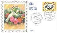 TIMBRE SEMI-PERMANENT - Mariage - Naissance - Merci - STRASBOURG - 1999 - FDC
