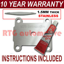 VAUXHALL OPEL VECTRA ZAFIRA SIGNUM ASTRA EGR BLANK 1.5MM STAINLESS HZ SEALANT