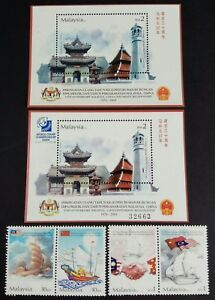 2004 Malaysia China 30th Anniv Diplomatic Relationship 4v + MS + Ovp MS (#32663)