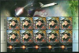 ISRAEL 2004 Stamp Sheet ILAN RAMON - FIRST ASTRONAUT, COLUMBIA SPACE SHUTTLE MNH