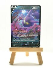 Crobat V [Swsh110] Black Star Promo, Sword & Shield, Mint/Nm, Pokemon Tcg