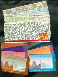 EDW1949SELL : HONG KONG Collection of 15 DIFF. CPLT BOOKLETS. All VF, Mint NH.