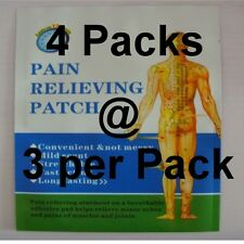 CHINESE HERBAL PAIN PATCHES 12 PLASTERS 3 PER PACK  STEROID FREE NATURAL RELEIF