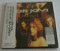 Bon Jovi – These Days (Japan Edition + Bonustracks & OBI)     - SHM-CD NEU
