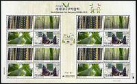 Korea Süd 2015 Bambus Bamboo Pflanzen Plants Bäume Trees 3095-98 Kleinbogen MNH