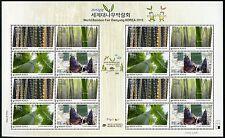 Korea Süd 2015 Bambus Bamboo Pflanzen Plants Kleinbogen ** MNH