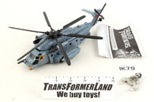Blackout 100% Complete Voyager Movie Transformers