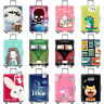 """18-32"""" Elastic Protective Travel Luggage Suitcase Dustproof Cover Protector Case"""