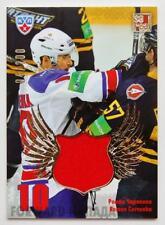2012-13 KHL All Star 2 Worlds 1 Game Jersey #TWO-J07 Roman Cervenka 094/200
