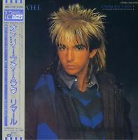 Limahl Only For Love EMI EMS-27010 LP Japan OBI INSERT