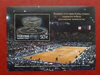RUSSIA 2003 Victory at 2012 Davis Cup - Foil Embossed Stamp - Sand Affixed