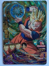 Dragon Ball Heroes GM HG7-42 UR Son Gohan
