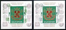 Bulgaria 1973, Mi#Bl 40-41**, Sc#see 1782, IBRA '73, superb MNH, CV 350,- Euro
