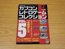 CAPCOM RETRO GAME COLLECTION VOL 5 SONY PLAYSTATION PS1 PSX - NTSC JAPAN JAP JP