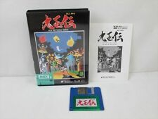 MSX KU GYOKU DEN Kugyoku Msx2 3.5 2DD Japan Game 3110 msx