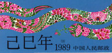 CHINA 1989 T133 Year of the Snake Booklet SB 16 New Unused