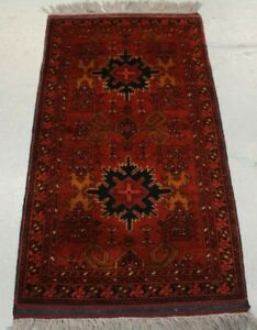 Handmade Oriental Afghan Khal Mohammadi Wool Rug 115cm x 58cm