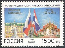 Russia 1997 National Flags/Thailand/Visit/Buildings/Architecture 1v (n33527)