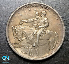 1925 Stone Mountain Commemorative Half Dollar --  MAKE US AN OFFER!  #B8733