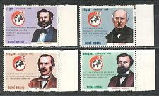 GUINEA BISSAU 1988, RED CROSS 125TH ANNIVERSARY, Scott 750-753, MNH
