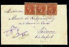 1876 Prince Carol,Bucharest I,Bucuresti I,CALAFAT,Romania,15 B. x3,cover,variety
