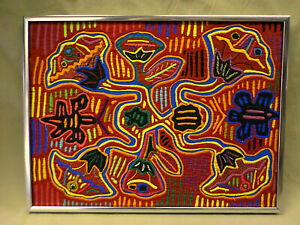 3299M Vtg South American Aboriginal Quilt Wall Hanging Art Framed 12x16 Textile