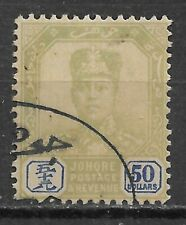 FEDERATED STATES OF MALAYSIA JOHORE RARE USED 50$ 1904 ISSUE WM ROSE HIGH FINE