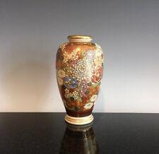 Japanese Kutani Satsuma Porcelain Miniature Vase Mille Fleur Painted Flowers