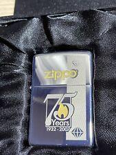 Rare Commemorative Edition 75th Anniversary Zippo