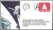 USA 20c FDC FIRST DAY COVER SPACE SHUTTLE 41-G FLIGHT - 1984