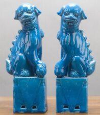 Pair New Aqua Foo Dogs 9 inches