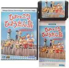 SEGA MEGADRIVE HYOKKORI HYOUTAN JIMA BOXED JAPAN-3