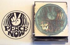 Peace Now 70's-vintage-style rubber stamp Amazing Arts