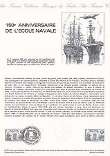 Document Philatélique Timbre 1er Jour : 17/10/ 1981 - L' Ecole Navale