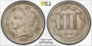 1866 3CN Three Cent Nickel Piece  PCGS AU53