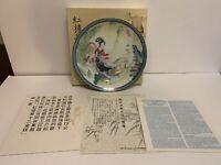 1985 Collector Plate Imperial Jingdezhen Porcelain Zhao Huimin Pao-chi #1