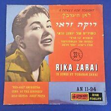 FOLK LP -Rika Zarai -A TICKET FOR TONIGHT -Israeli 1958 Original 10'' RARE