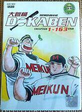 1976's Dokaben (Chapter 1 - 163 End) ~ 5-DVD Box Set ~ Classic Japan Anime