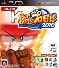 Used PS3 Powerful Pro Baseball SONY PLAYSTATION 3 JAPAN JAPANESE JAPONAIS IMPORT