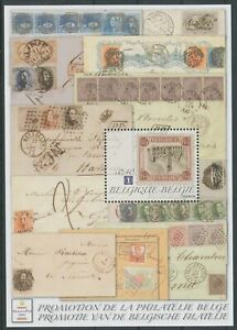 [PG1030] Belgium 2009 stamps on stamps good sheet very fine MNH
