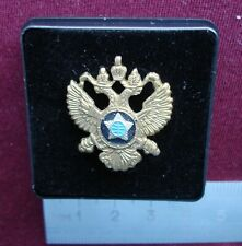 Badge Russian Foreign Intelligence Service Russia KGB / SVR New Logo Eagle